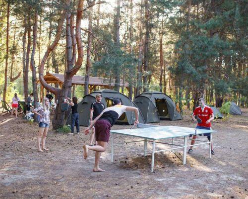 Подробнее: OnTop Camp