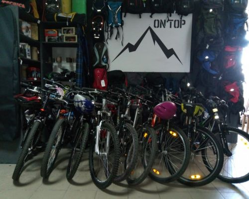 Подробнее: Прокат велосипедов в Полтаве – OnTop Extreme Shop