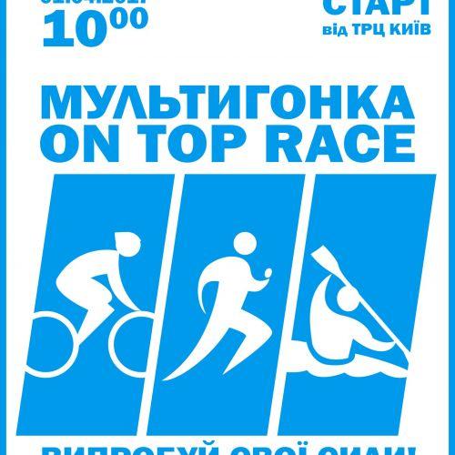 c_500_500_16777215_00_images_gallery_race_race111.jpg