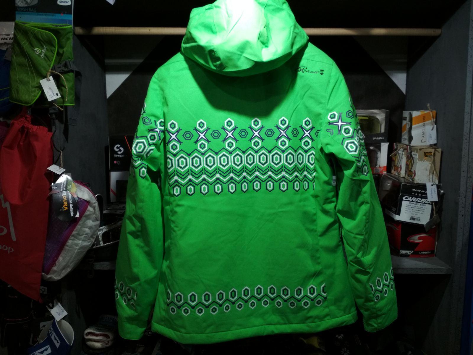 Куртка горнолыжная Rehall  Ceryl R женская