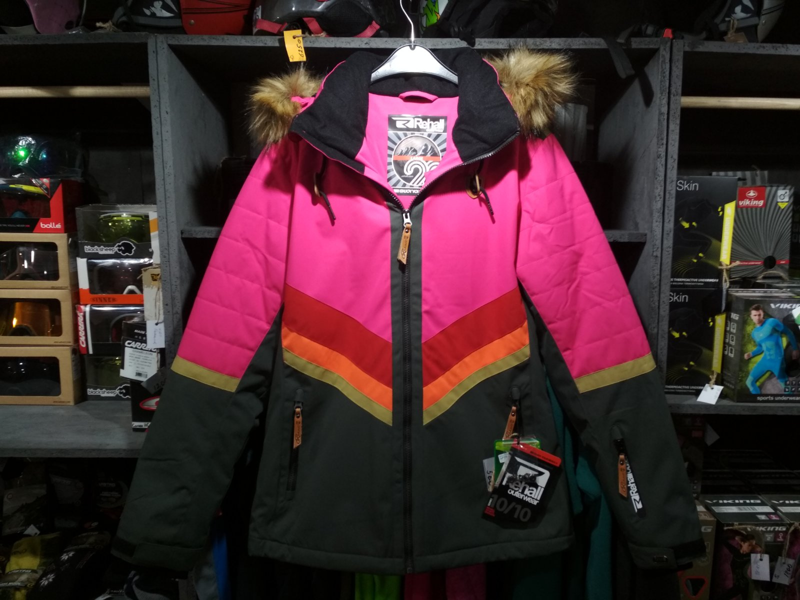Куртка горнолыжная Rehall MAZE-R женская